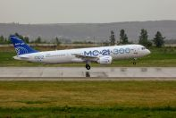 The second MC-21-300 new coloured